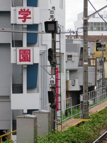 自由が丘駅下りホーム先端の出発標識。駅間の上り本線を引上線として使用し折り返す際使用する入換信号機が新設された。