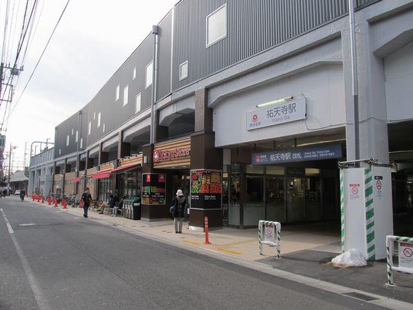 工事が完了した祐天寺駅横浜方と高架下で営業を再開した東急ストア祐天寺店