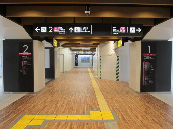 横浜方に拡張されたコンコースの様子。暖色系のデザインになっている。