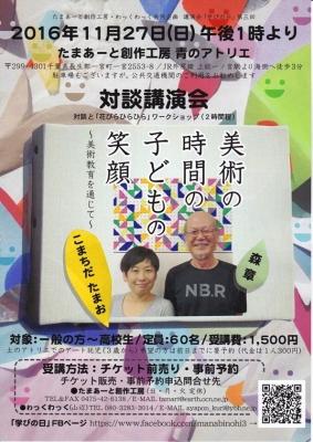 s-IMG_20161104_0001.jpg