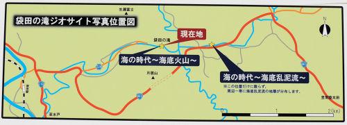 160412fukuro03.jpg