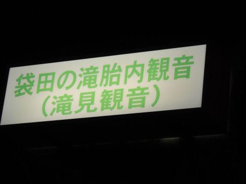 160412fukuro07.jpg