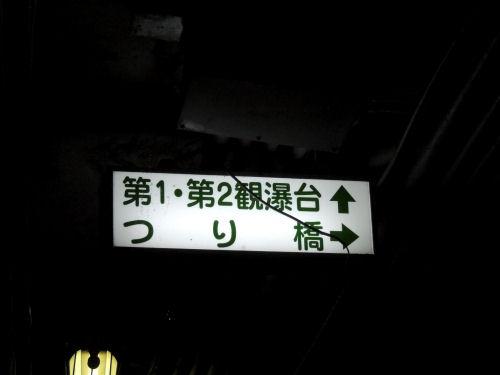 160412fukuro09.jpg