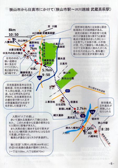 160504yoshi05.jpg