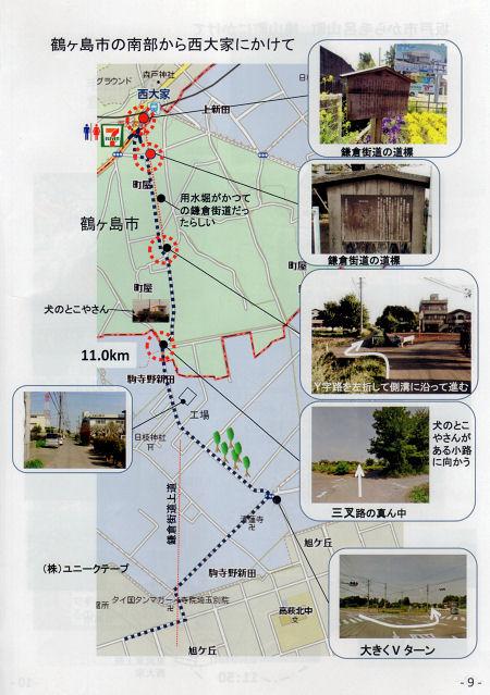 160504yoshi15.jpg