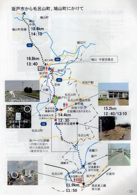 160504yoshi18.jpg