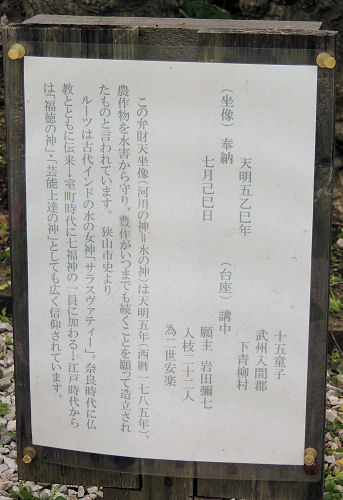 160525aoyagi60.jpg