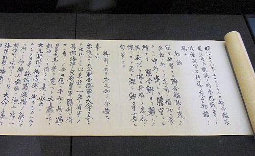 160601miura03.jpg