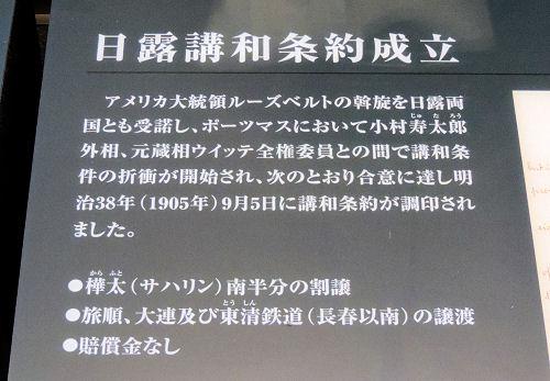 160601miura04.jpg