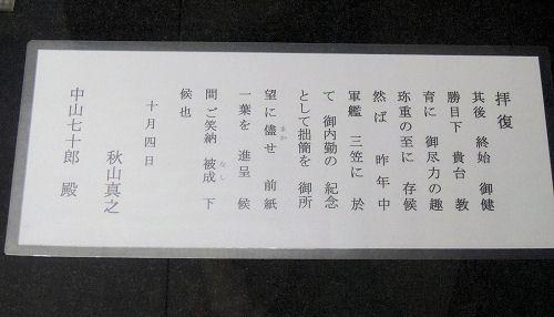 160601miura08.jpg