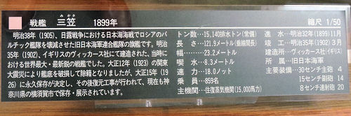 160601miura10.jpg