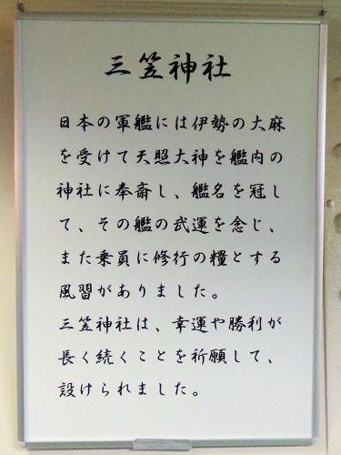 160601miura25.jpg
