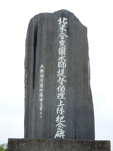 160601miura58.jpg