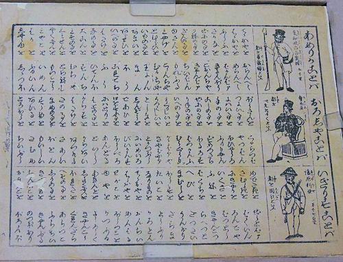 160601miura77.jpg