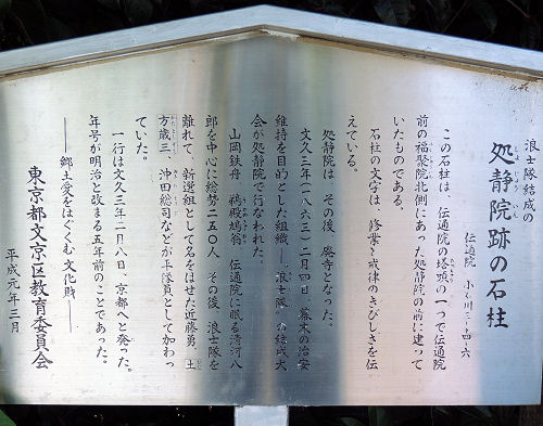 160612koishi48.jpg