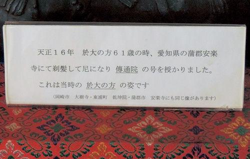 160612koishi72.jpg