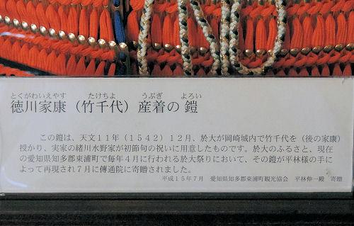 160612koishi74.jpg