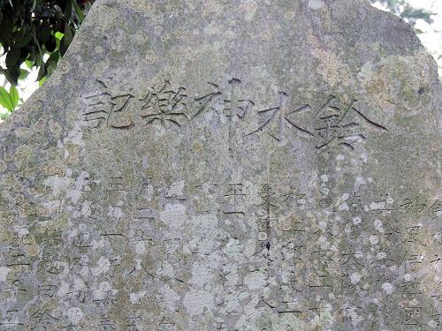 160705yoshimi43.jpg