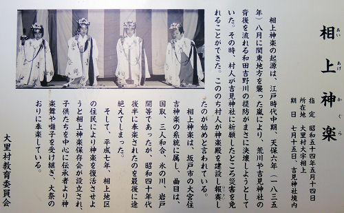 160705yoshimi44.jpg