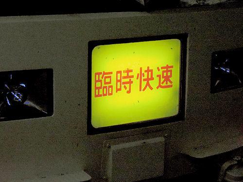 160805seishun02.jpg
