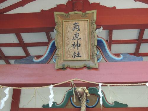 160808kehi43.jpg