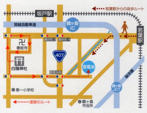 160810amagoi02.jpg