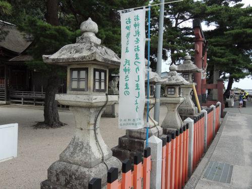 160812shirahige12.jpg