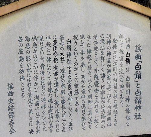 160812shirahige31.jpg