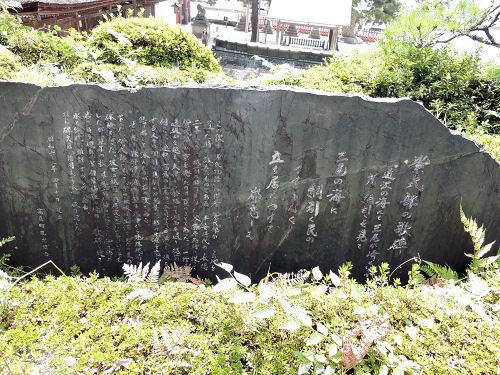 160812shirahige48.jpg