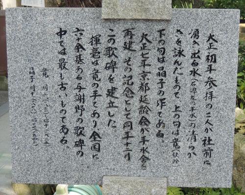 160812shirahige51.jpg