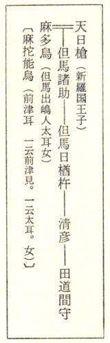 160814hiboko02.jpg