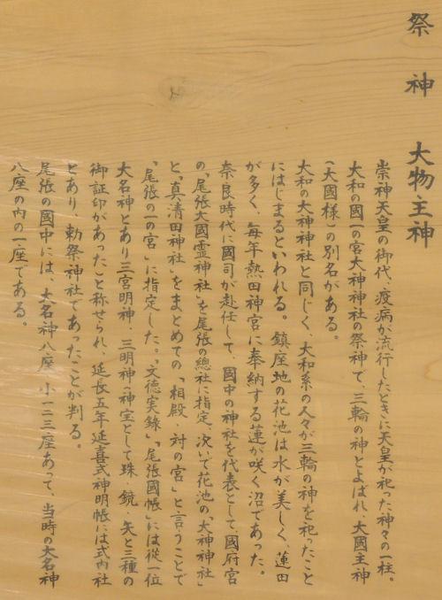 160830omiwa02.jpg