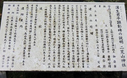 160909futara73.jpg
