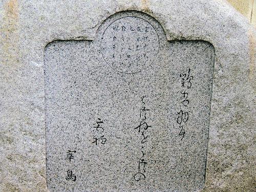 160909futara80.jpg