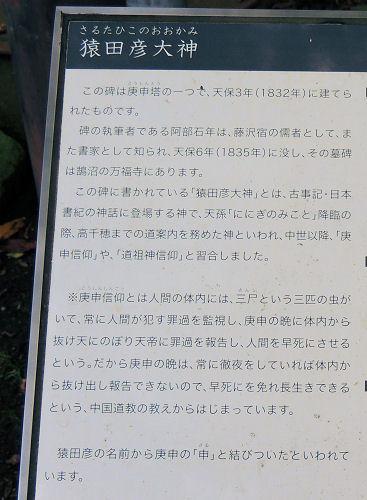 160917enoshima54.jpg
