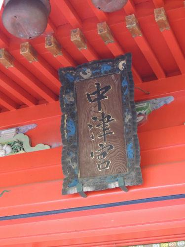 160917enoshima72.jpg