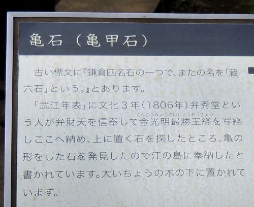 160922enoshima100.jpg