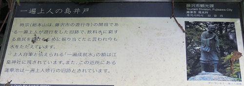 160922enoshima80.jpg