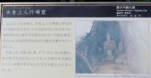 160922enoshima85.jpg