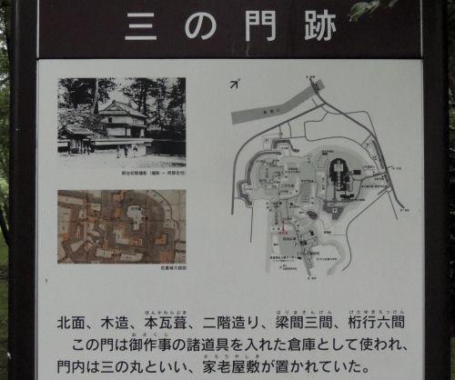 161119sakura83.jpg