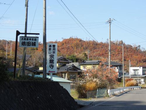 161123yoshinaka02.jpg