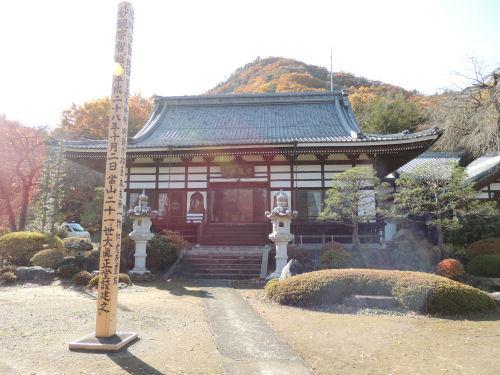 161123yoshinaka10.jpg