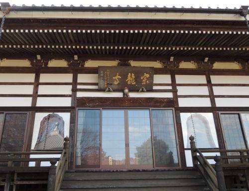 161123yoshinaka11.jpg
