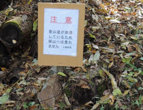 161123yoshinaka21.jpg