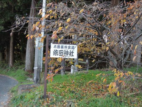 161123yoshinaka25.jpg