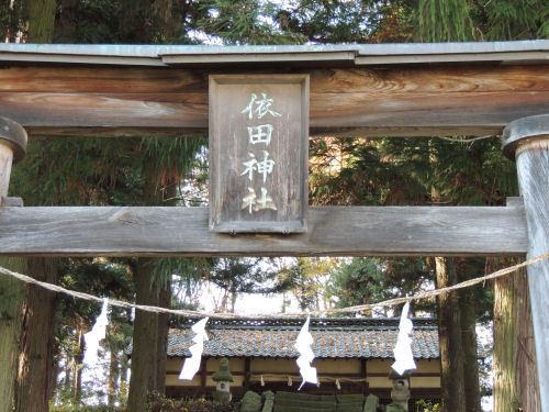 161123yoshinaka27.jpg