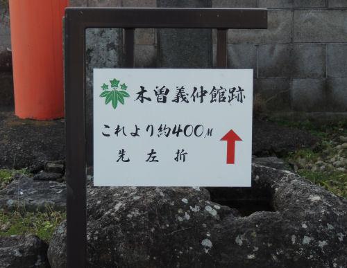 161123yoshinaka42.jpg