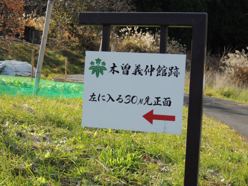 161123yoshinaka43.jpg
