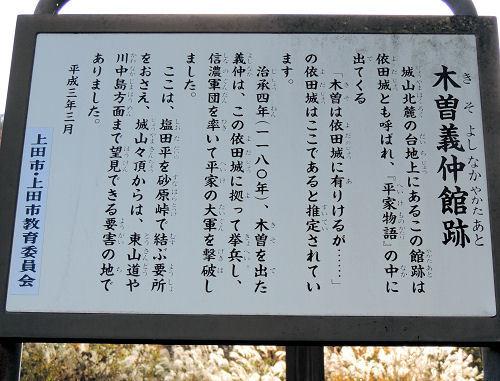 161123yoshinaka46.jpg