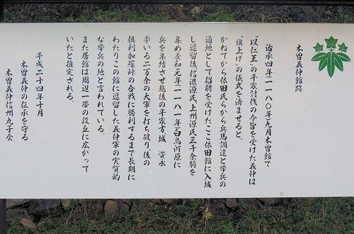 161123yoshinaka48.jpg